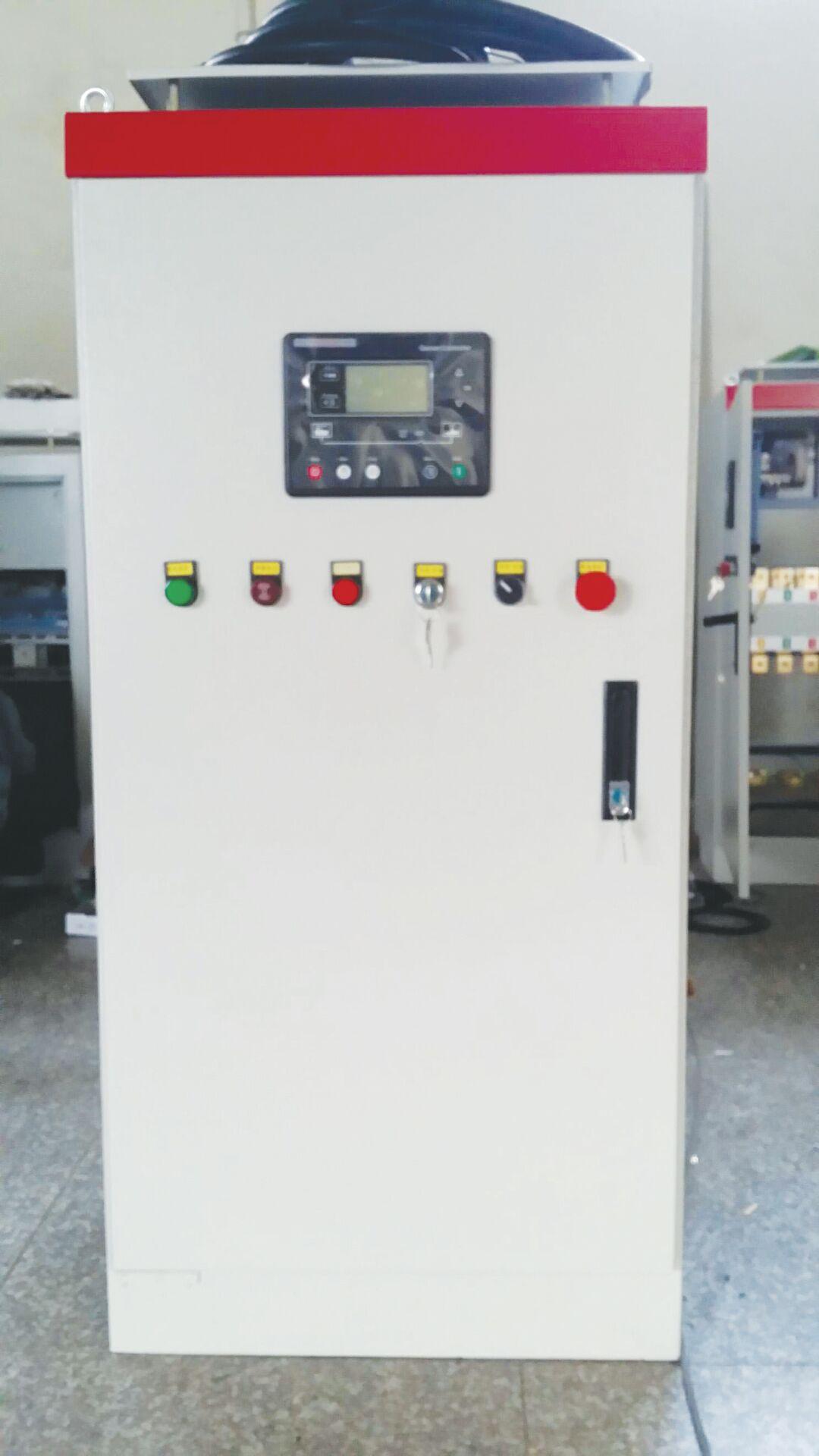 全自动双电源(ATS)切换柜