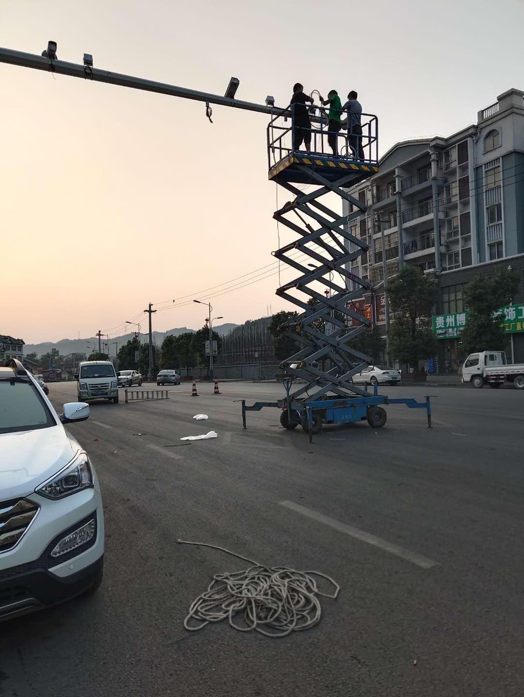 遵义移动式高空作业车