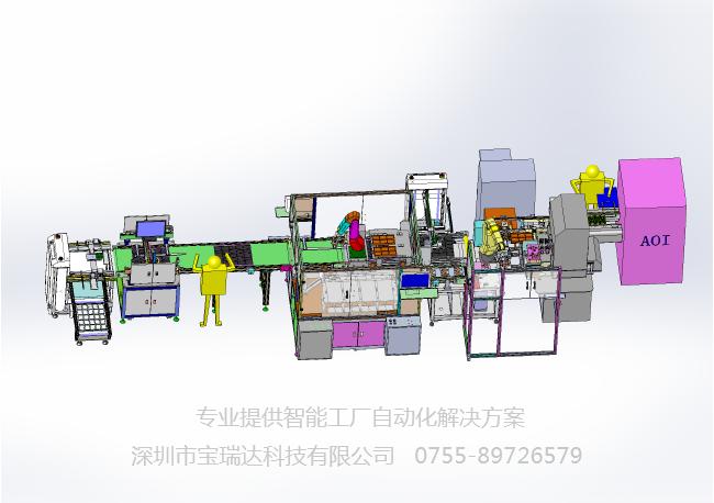 电路板自动化测试线