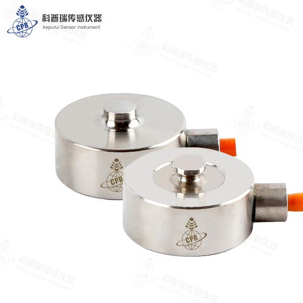 微型压式传感器CPR201