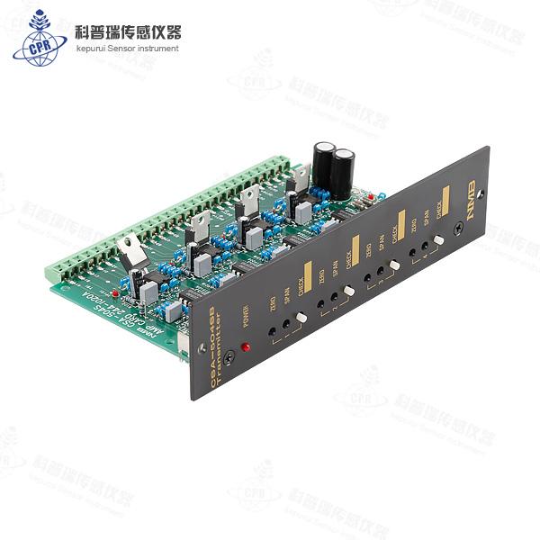电路板型变送器CSA-504S