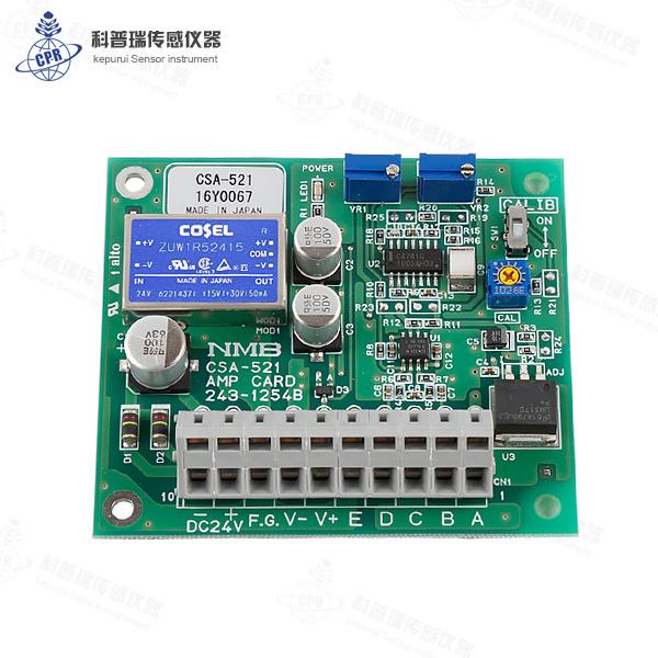 电路板型变送器CSA-521