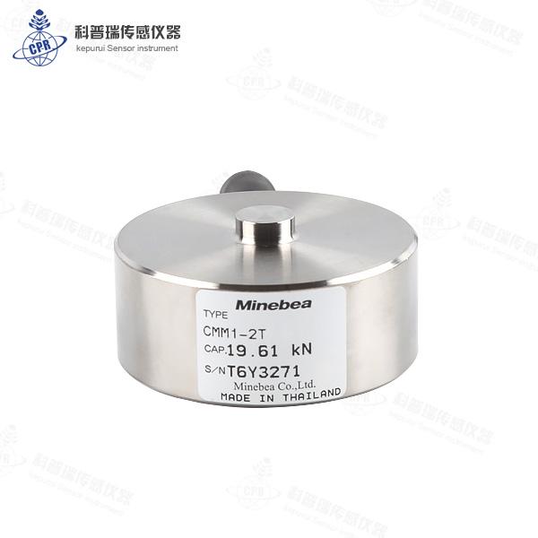 CMM1系列-小型压缩式称重传感器