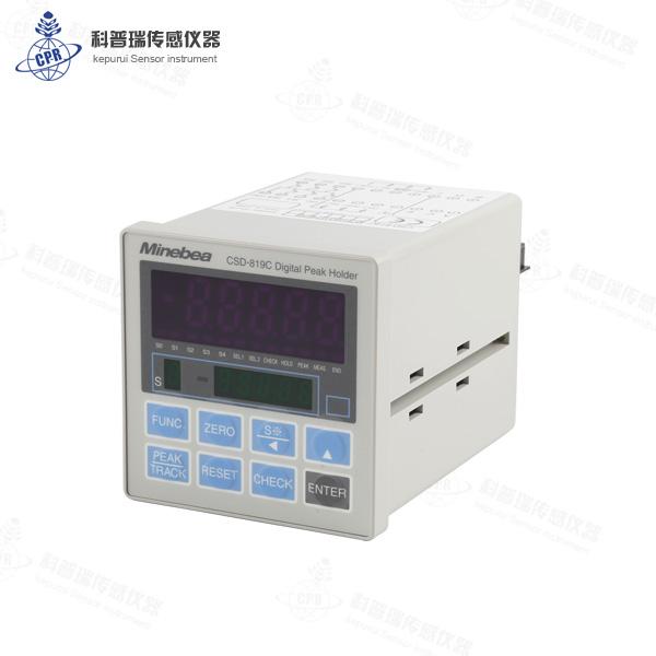数字峰值保持器 CSD-819C CE