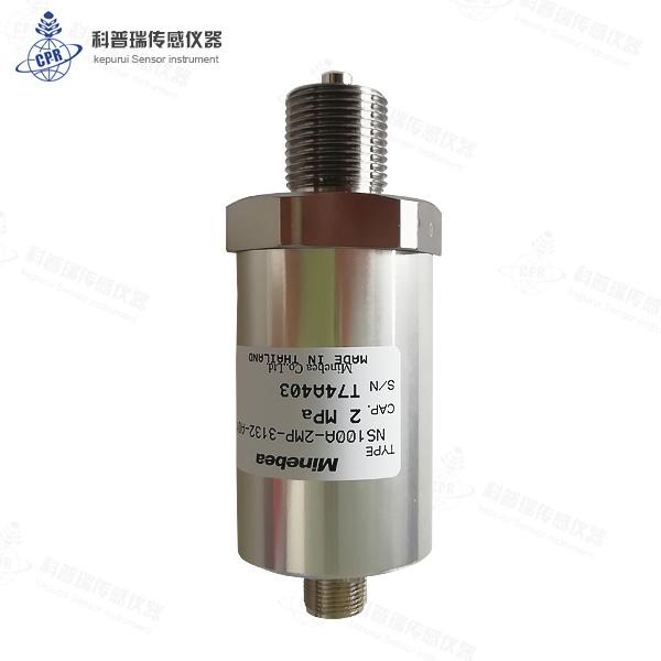 压力传感器NS100A