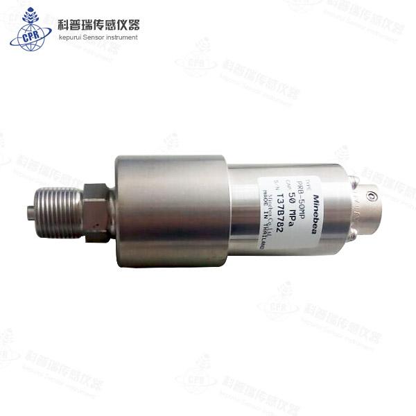 高可靠性用压力传感器PRB