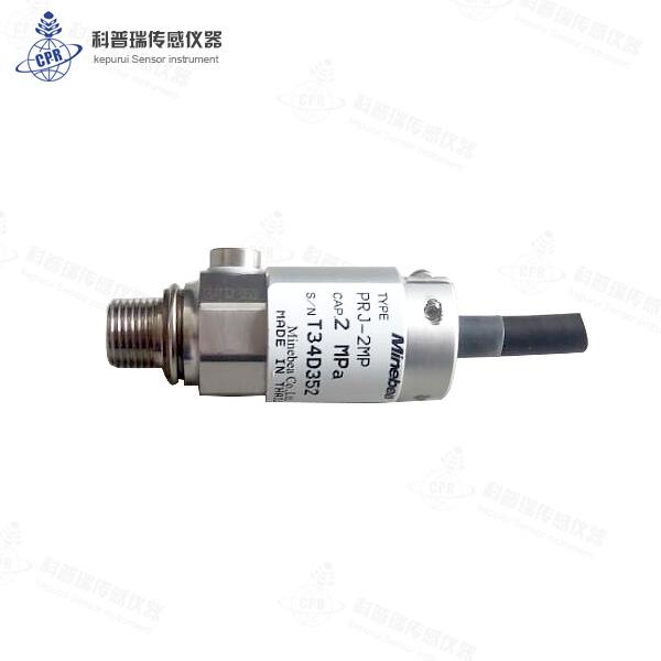 小型高低温用压力传感器PRJ