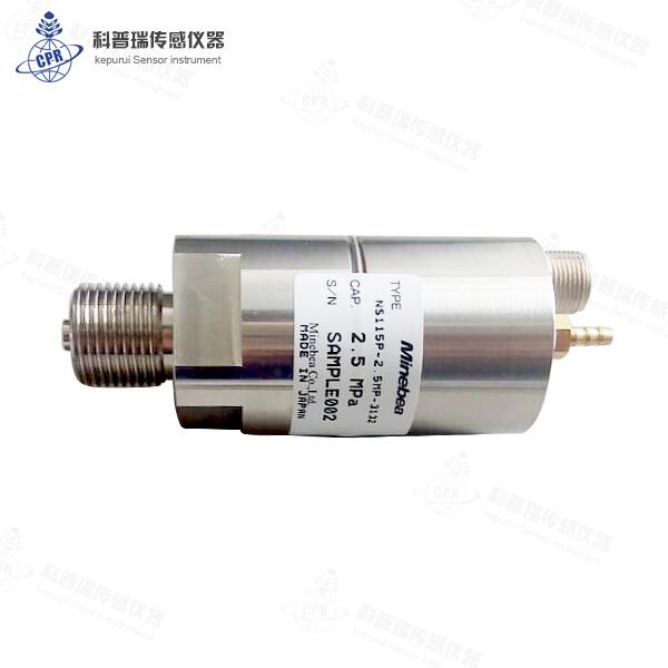 压力传感器NS115P