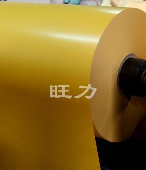 姜黄格拉辛离型纸