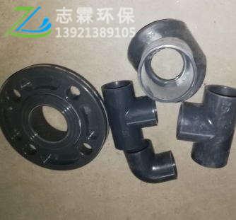 UPVC塑料配件