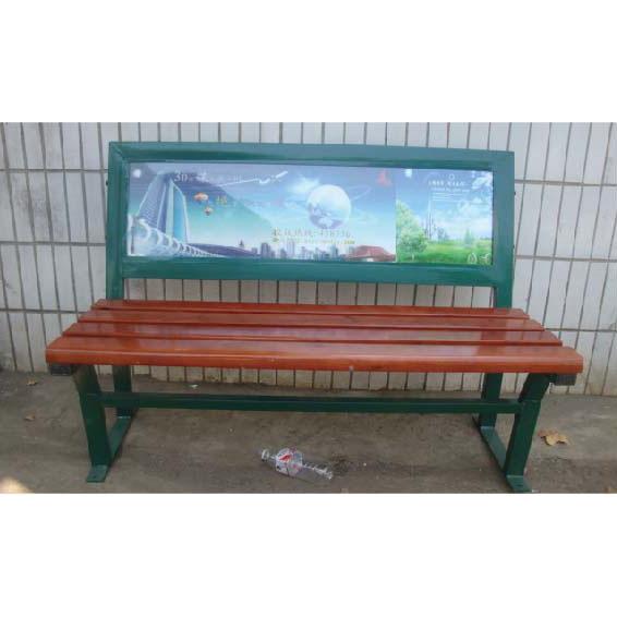 休闲广告椅