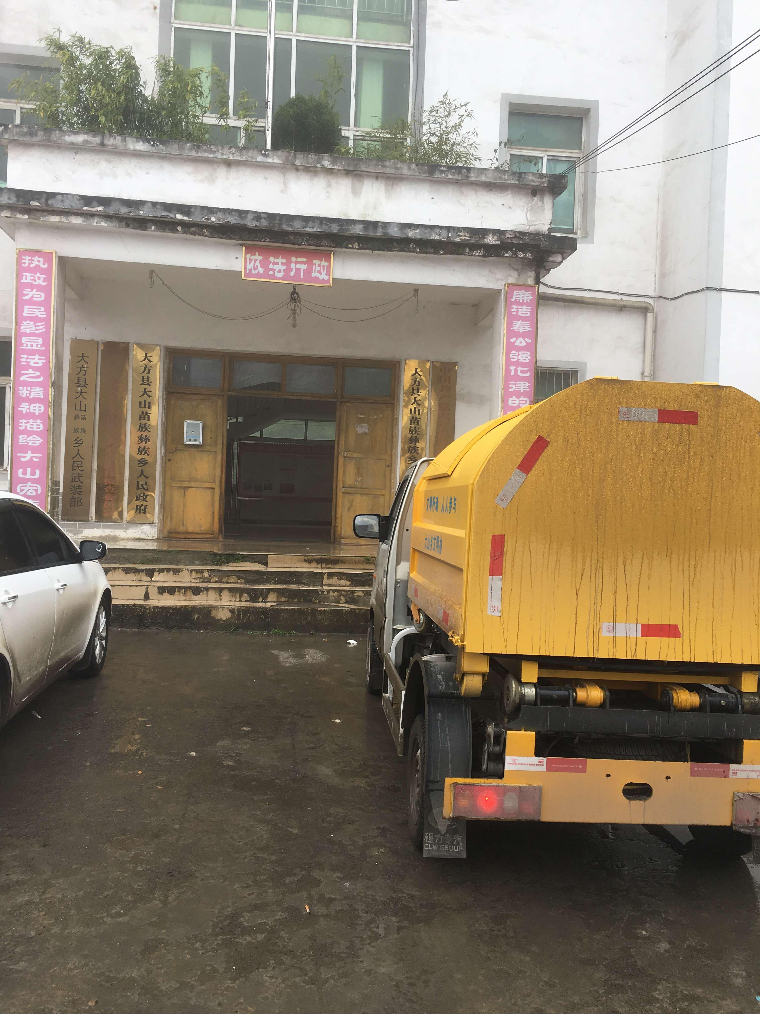 大方县垃圾车