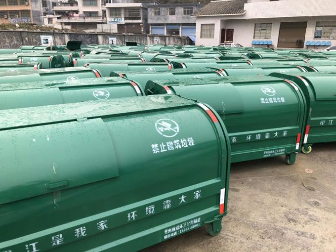 贵阳垃圾箱厂家