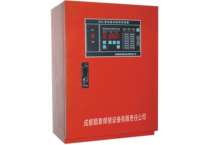 四川全自動焊接設備