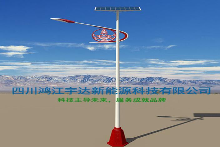 成都藏式太阳能路灯价格