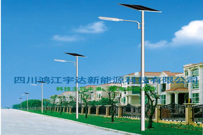 四川太阳能路灯厂