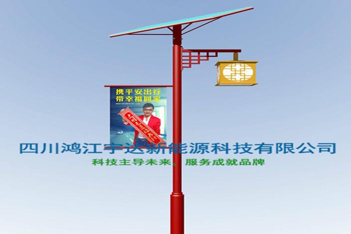 四川太阳能庭院灯