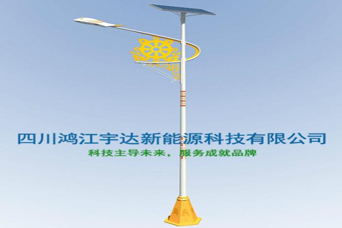成都藏式太阳能路灯厂家