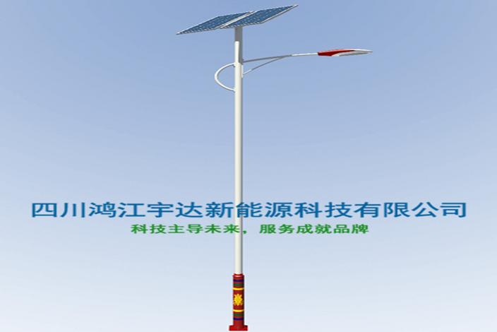 四川藏式太阳能路灯厂