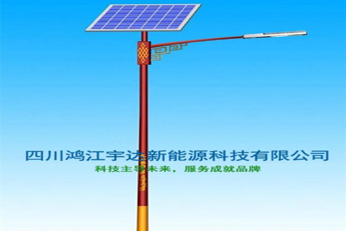 四川藏式太阳能路灯厂家