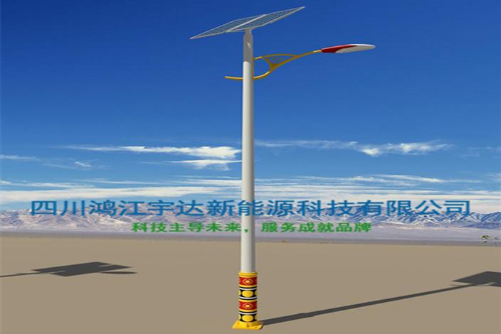 四川藏式太阳能路灯价格