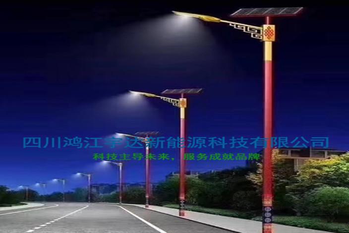 四川藏式太阳能路灯批发