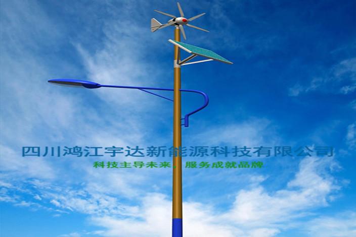 成都风光互补太阳能路灯厂