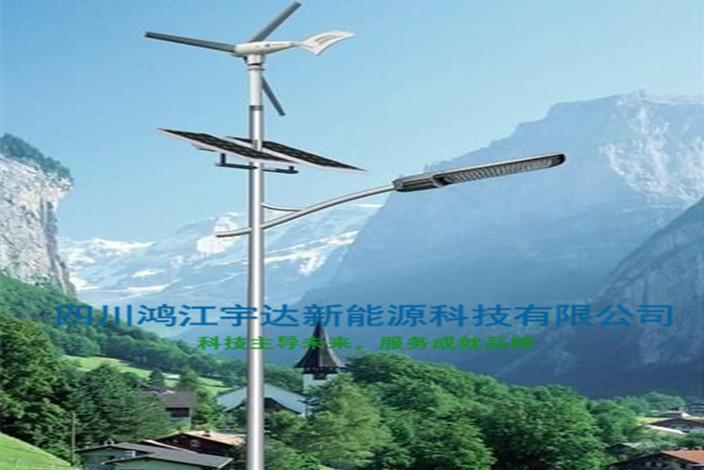 成都风光互补太阳能路灯价格