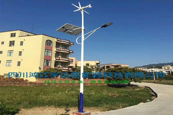 风光互补太阳能路灯厂