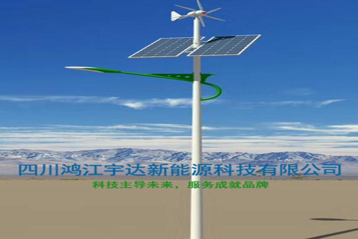 四川风光互补太阳能路灯厂