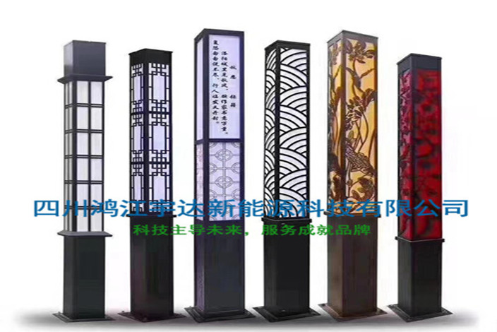 成都LED庭院灯生产厂家