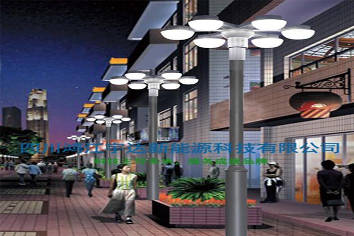 四川LED庭院灯价格