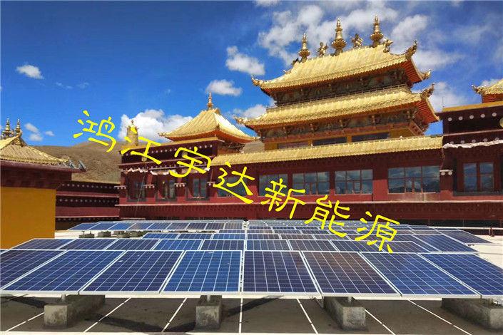 四川光伏发电系统
