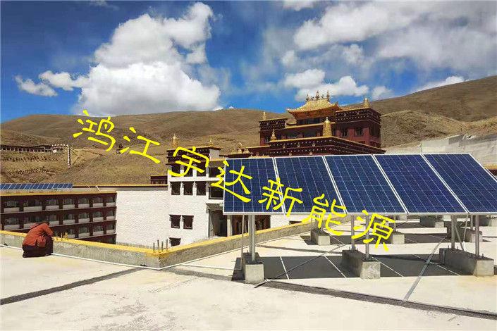 四川太阳能发电