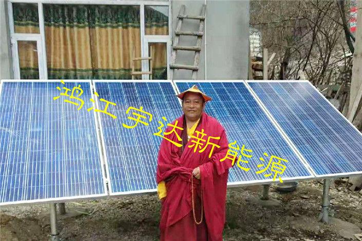 西藏光伏发电