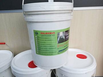 混凝土密封固化剂地坪价格