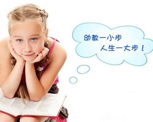 遵义儿童记忆力培训