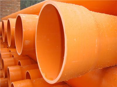 mpp电力管管材