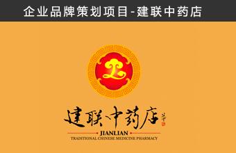 北京品牌策划