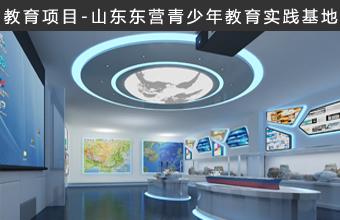 深圳教育空间设计