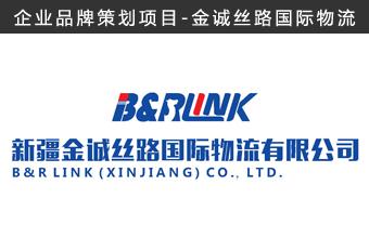 上海品牌策划公司