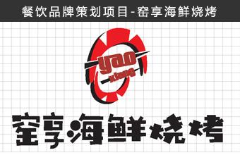 北京品牌策划公司