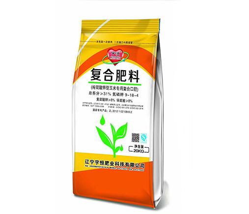 玉米專用複合肥