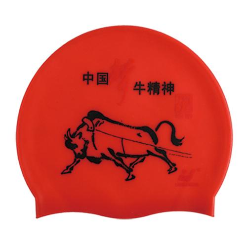 中国梦泳帽