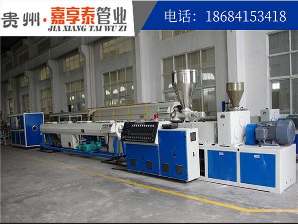 PVC管标准化生产