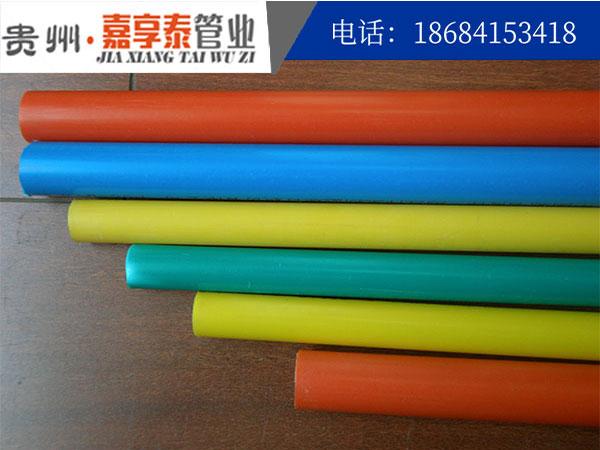 PVC�靛伐濂�绠�
