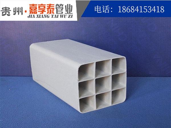 PVC�兼��绠?/> </a> </figure>                   <h5 class=