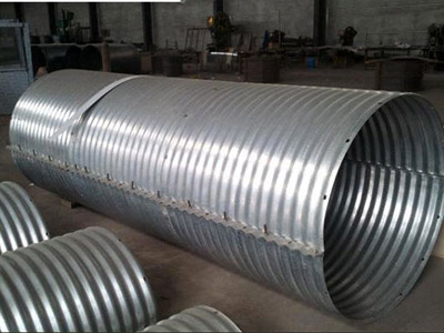 金属波纹管涵洞