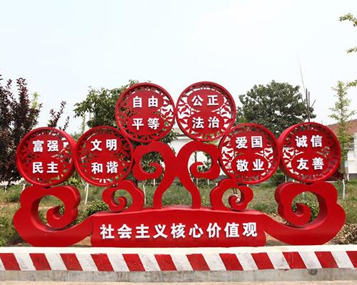 贵州价值观雕塑