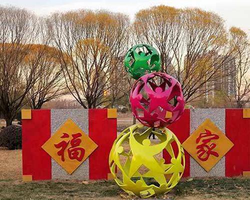 贵州人口文化雕塑